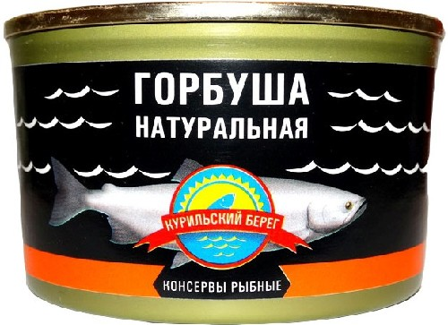 курильский рыбак горбуша