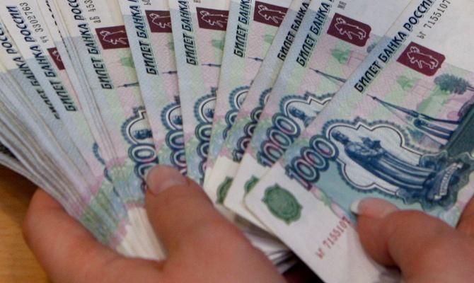 как юридическое лицо с валютного счета может превратить деньги в рубли