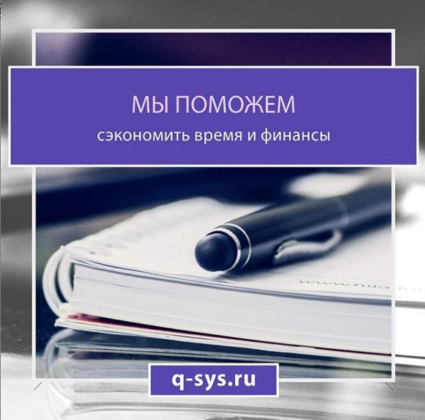 Профессиональное оформление разрешительной документации